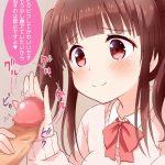 【エロ】可愛い女の子ほど気持ちよさアップ!な手こき虹画像まとめ