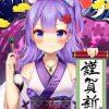 【非・微エロ】日曜日の紫髪美少女画像まとめ その37