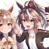 【キャラ】キタサンブラック/サトノダイヤモンド 画像まとめ【ウマ娘 プリティーダービー】